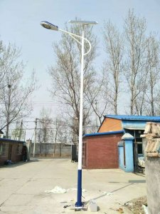 Ongoing solar street light projects.